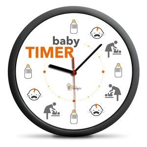 Csecsemő óra